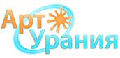 АртУрания логотип
